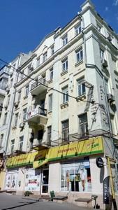 Квартира Z-791584, Большая Васильковская, 49, Киев - Фото 2