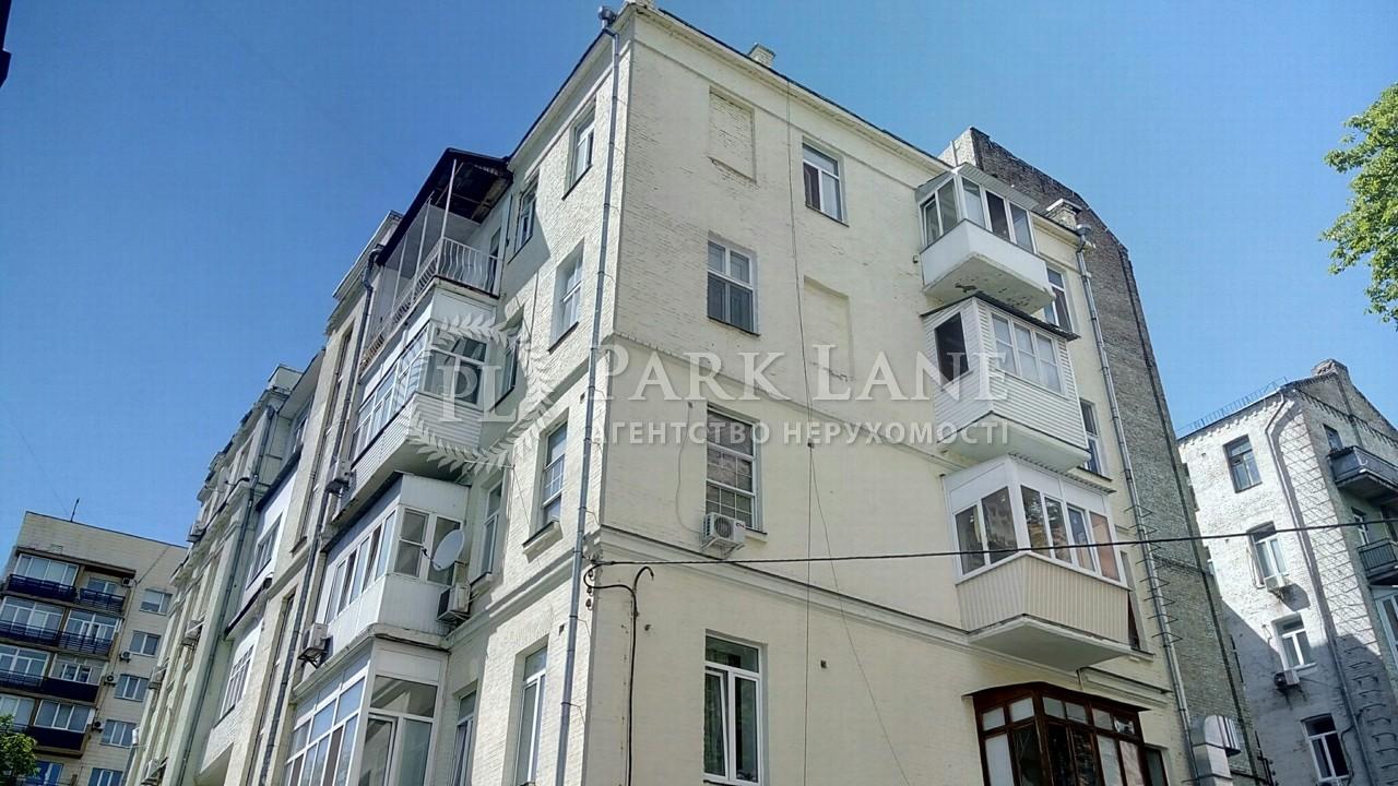 Квартира ул. Большая Васильковская, 49, Киев, Z-791584 - Фото 9