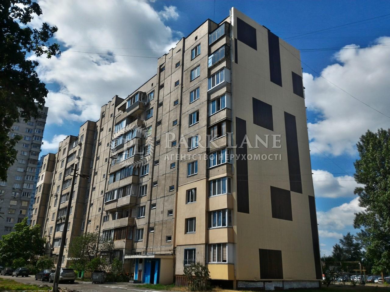 Квартира ул. Сортировочная, 2, Киев, Z-780061 - Фото 2