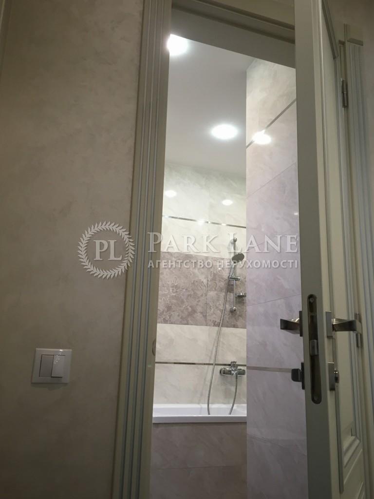 Квартира Z-64315, Драгоманова, 4а, Київ - Фото 25