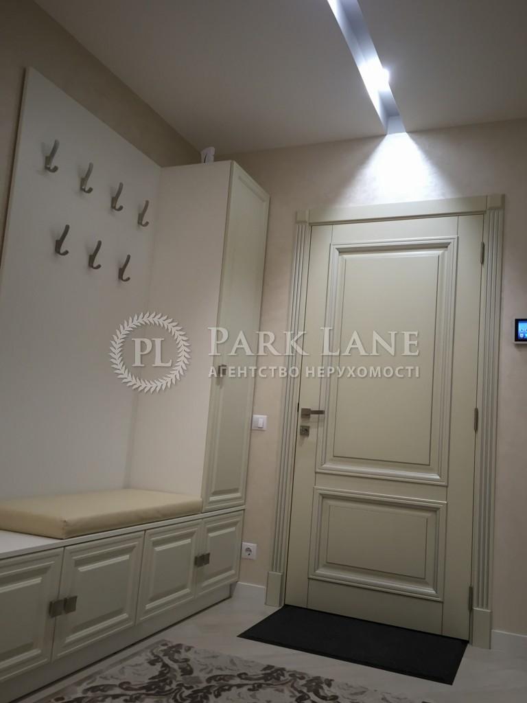 Квартира Z-64315, Драгоманова, 4а, Київ - Фото 28