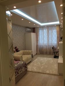 Квартира Z-64315, Драгоманова, 4а, Київ - Фото 12