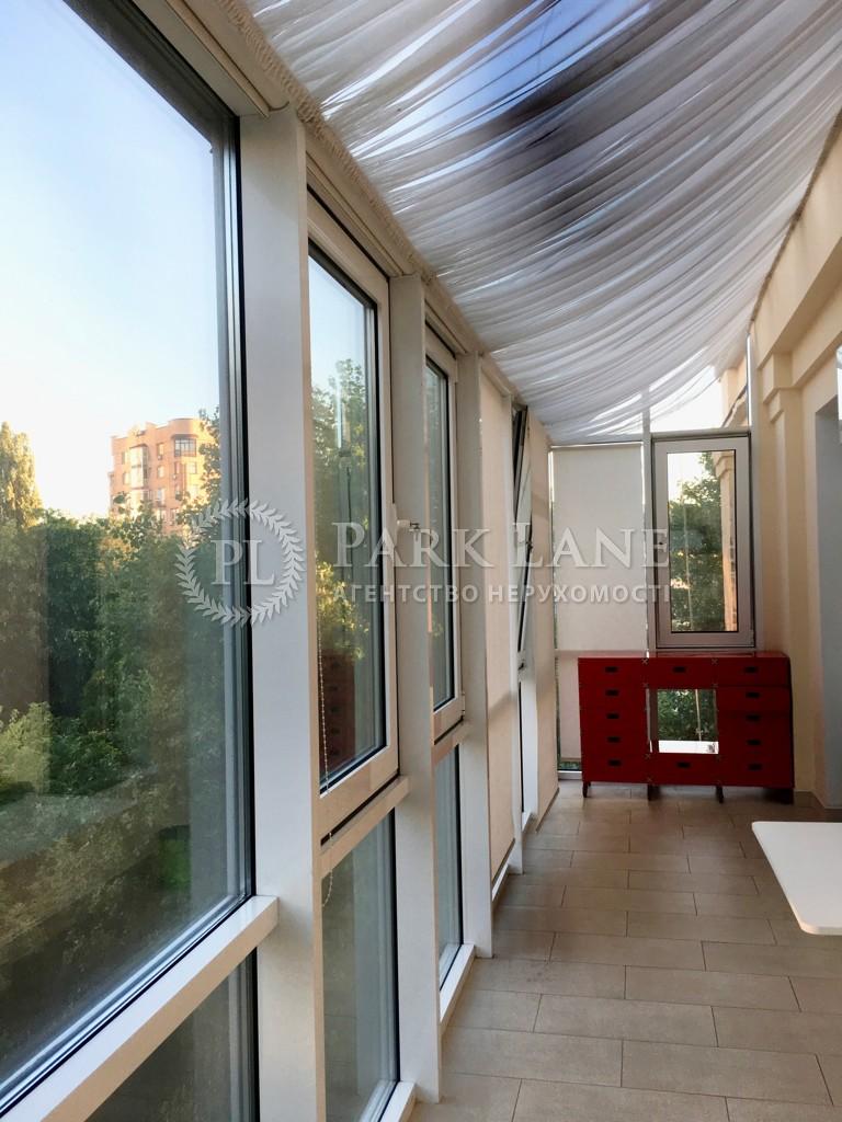Квартира ул. Обсерваторная, 10, Киев, R-9493 - Фото 5