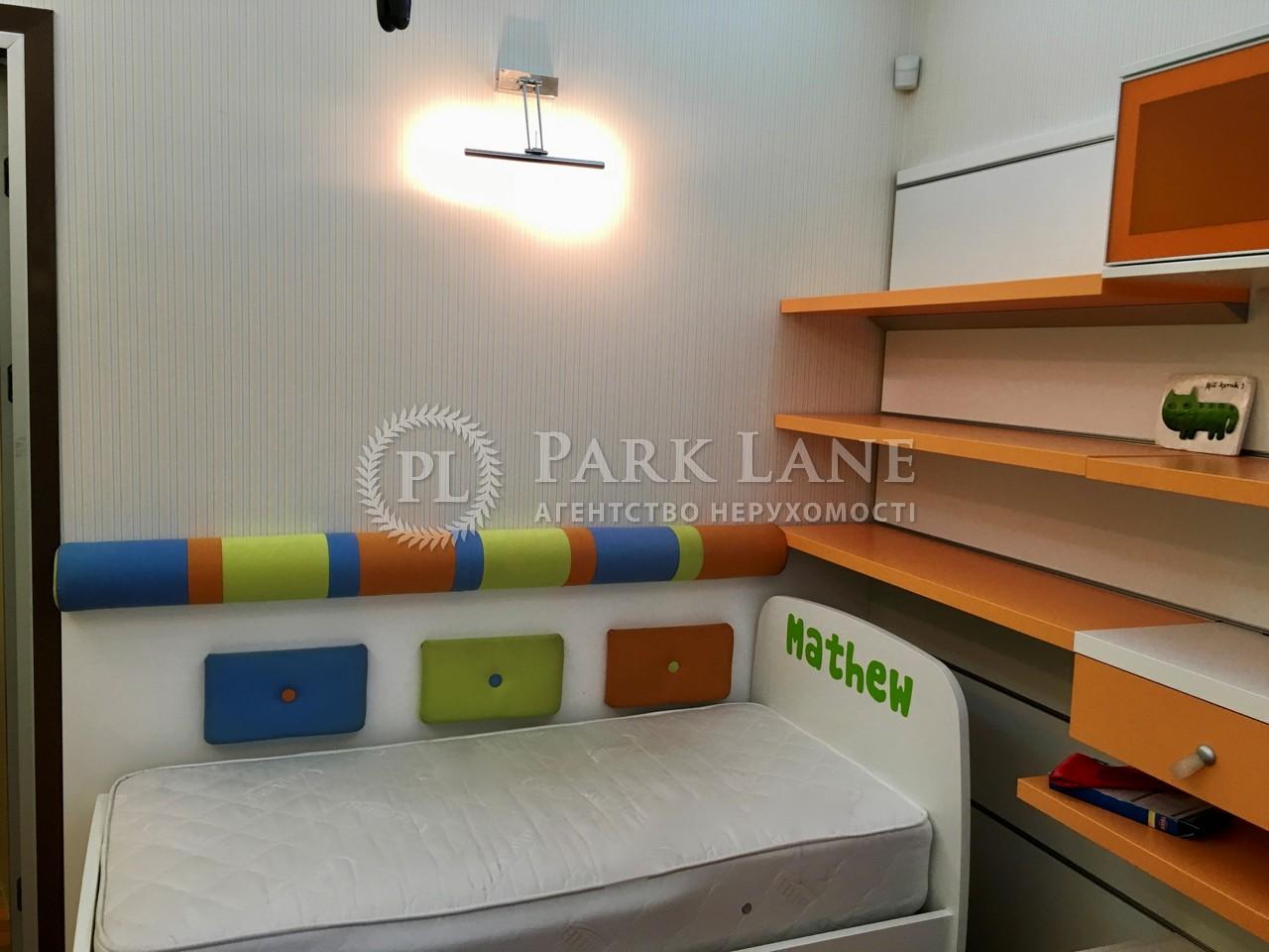 Квартира ул. Обсерваторная, 10, Киев, R-9493 - Фото 6