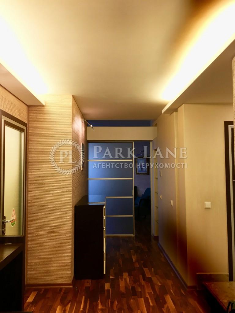 Квартира ул. Обсерваторная, 10, Киев, R-9493 - Фото 18
