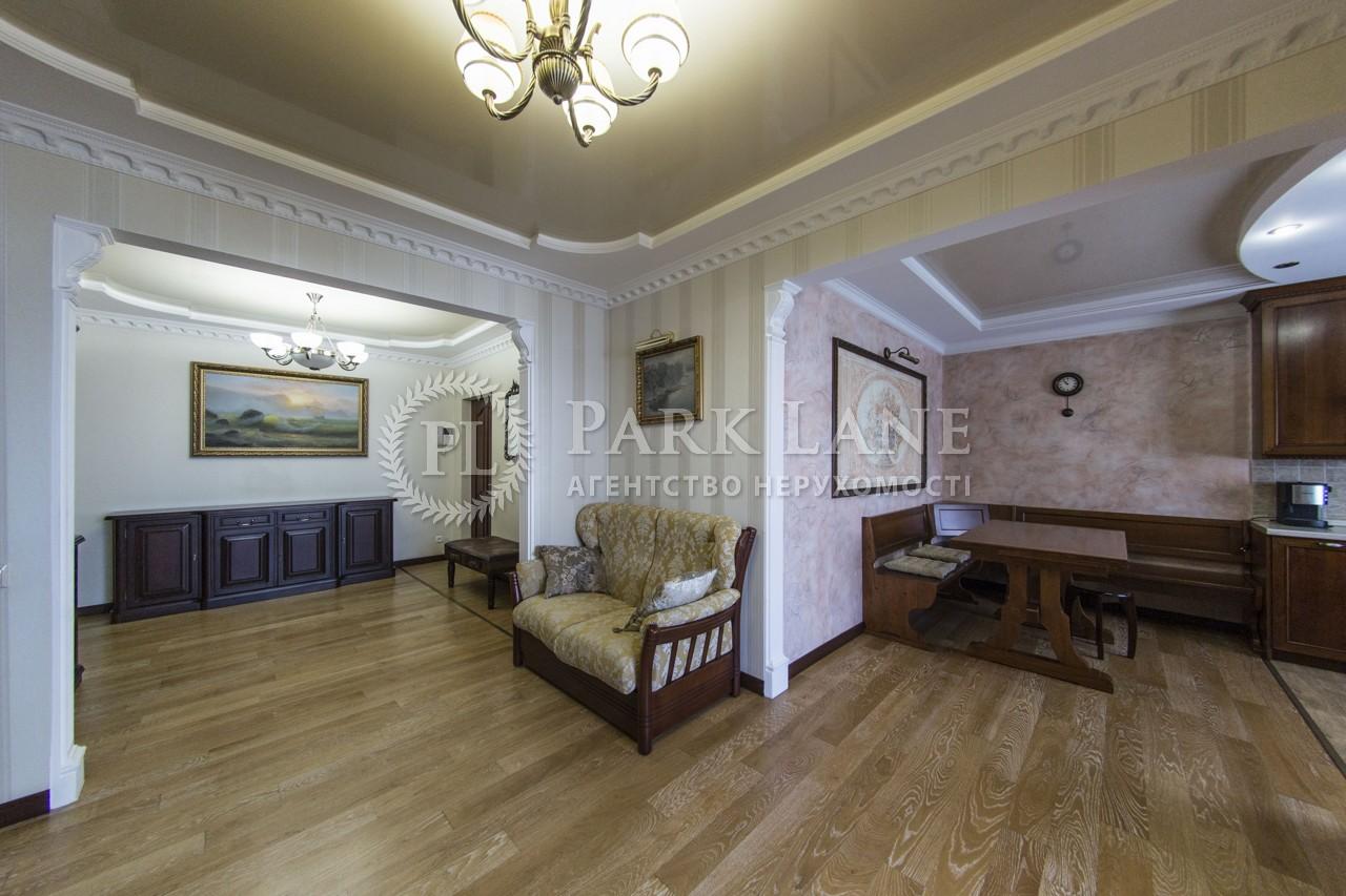 Квартира ул. Урловская, 9, Киев, H-38397 - Фото 6