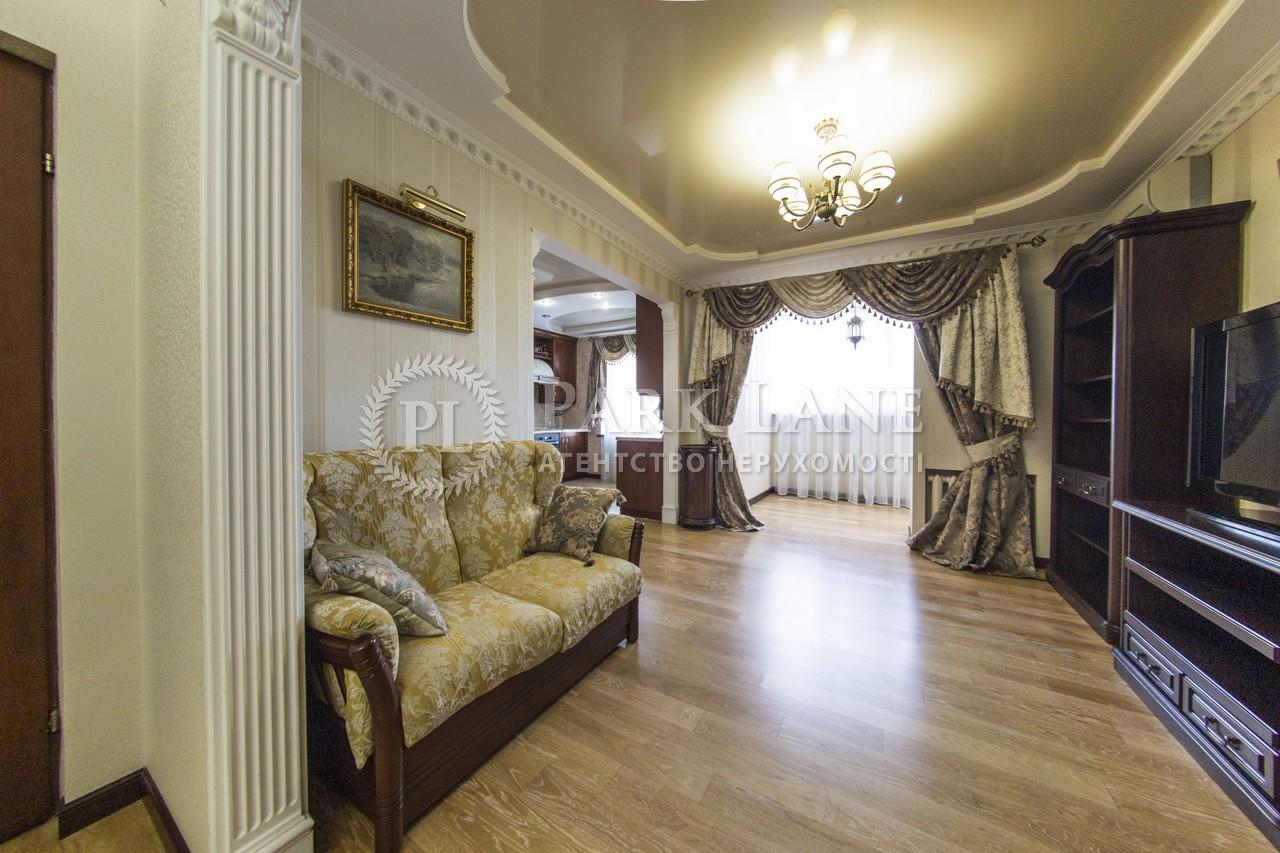 Квартира ул. Урловская, 9, Киев, H-38397 - Фото 3