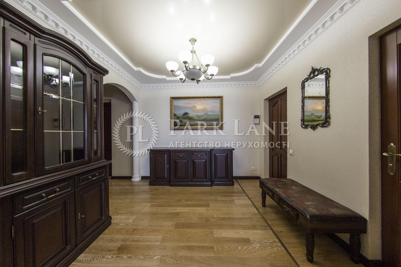 Квартира ул. Урловская, 9, Киев, H-38397 - Фото 5