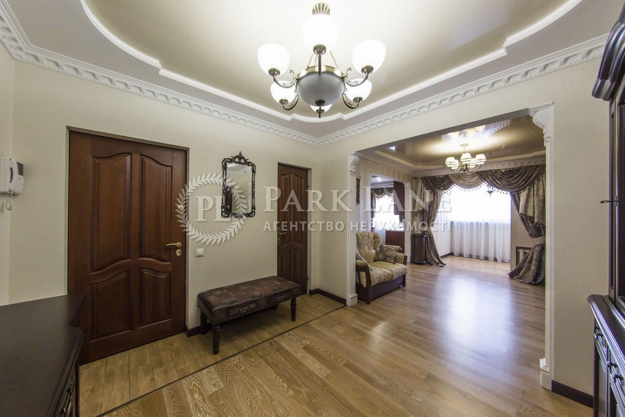 Квартира ул. Урловская, 9, Киев, H-38397 - Фото 20