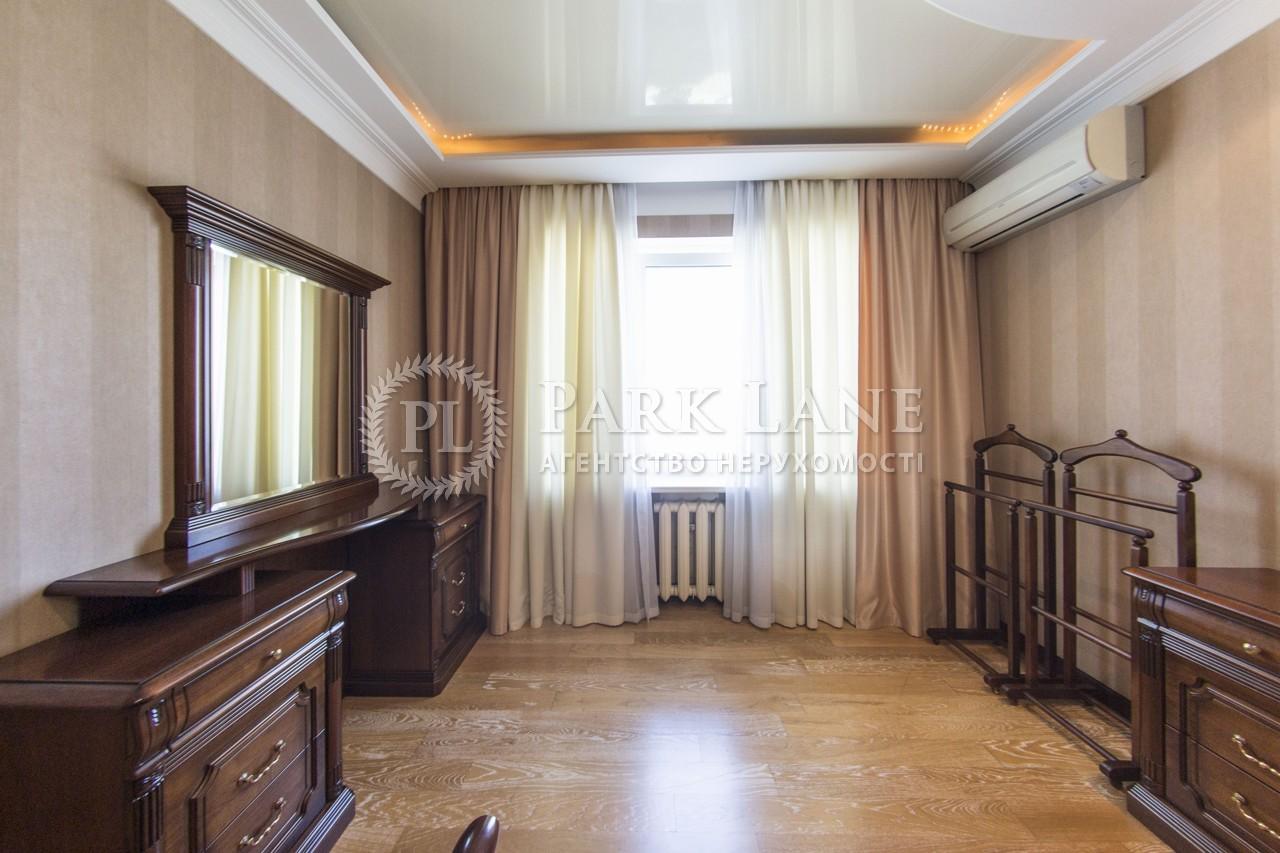 Квартира ул. Урловская, 9, Киев, H-38397 - Фото 14