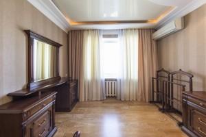 Квартира H-38397, Урлівська, 9, Київ - Фото 16