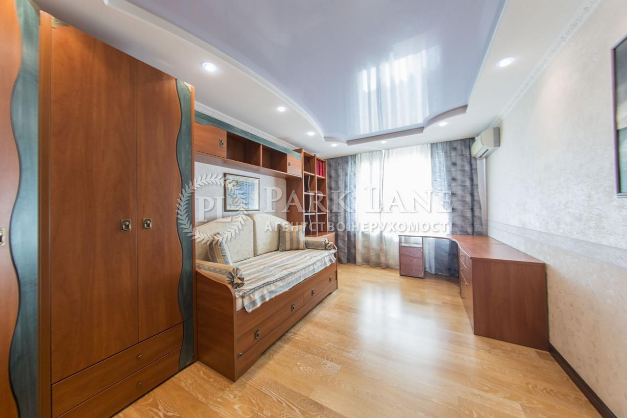 Квартира ул. Урловская, 9, Киев, H-38397 - Фото 16