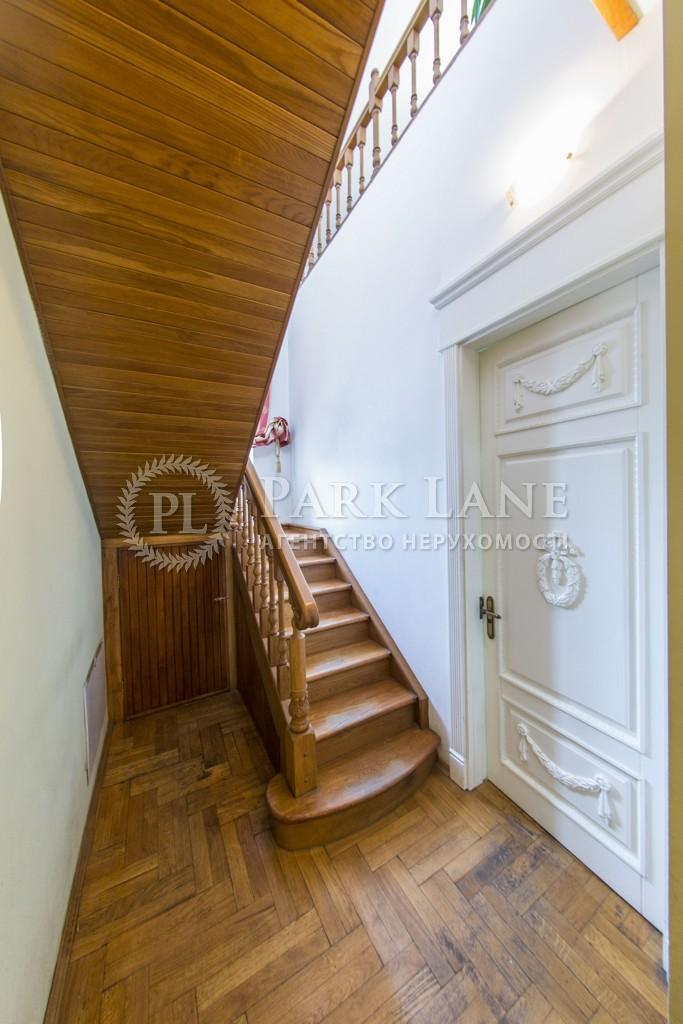 Квартира N-18280, Саксаганского, 48, Киев - Фото 33