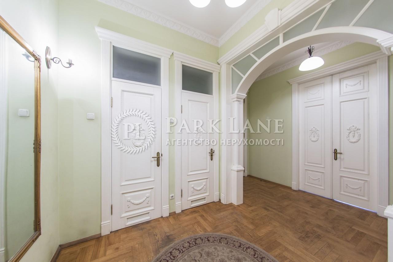 Квартира N-18280, Саксаганского, 48, Киев - Фото 37