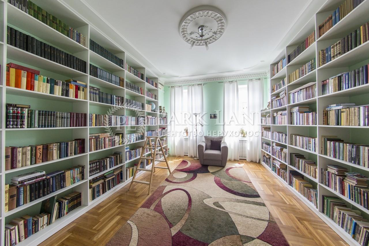 Квартира N-18280, Саксаганского, 48, Киев - Фото 1