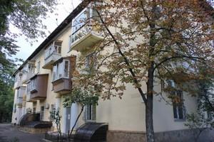 Офіс, K-24934, Бойчука Михайла (Кіквідзе), Київ - Фото 1