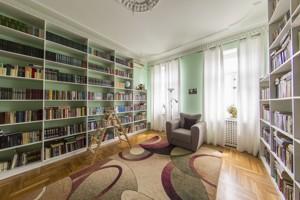 Квартира N-18280, Саксаганского, 48, Киев - Фото 8