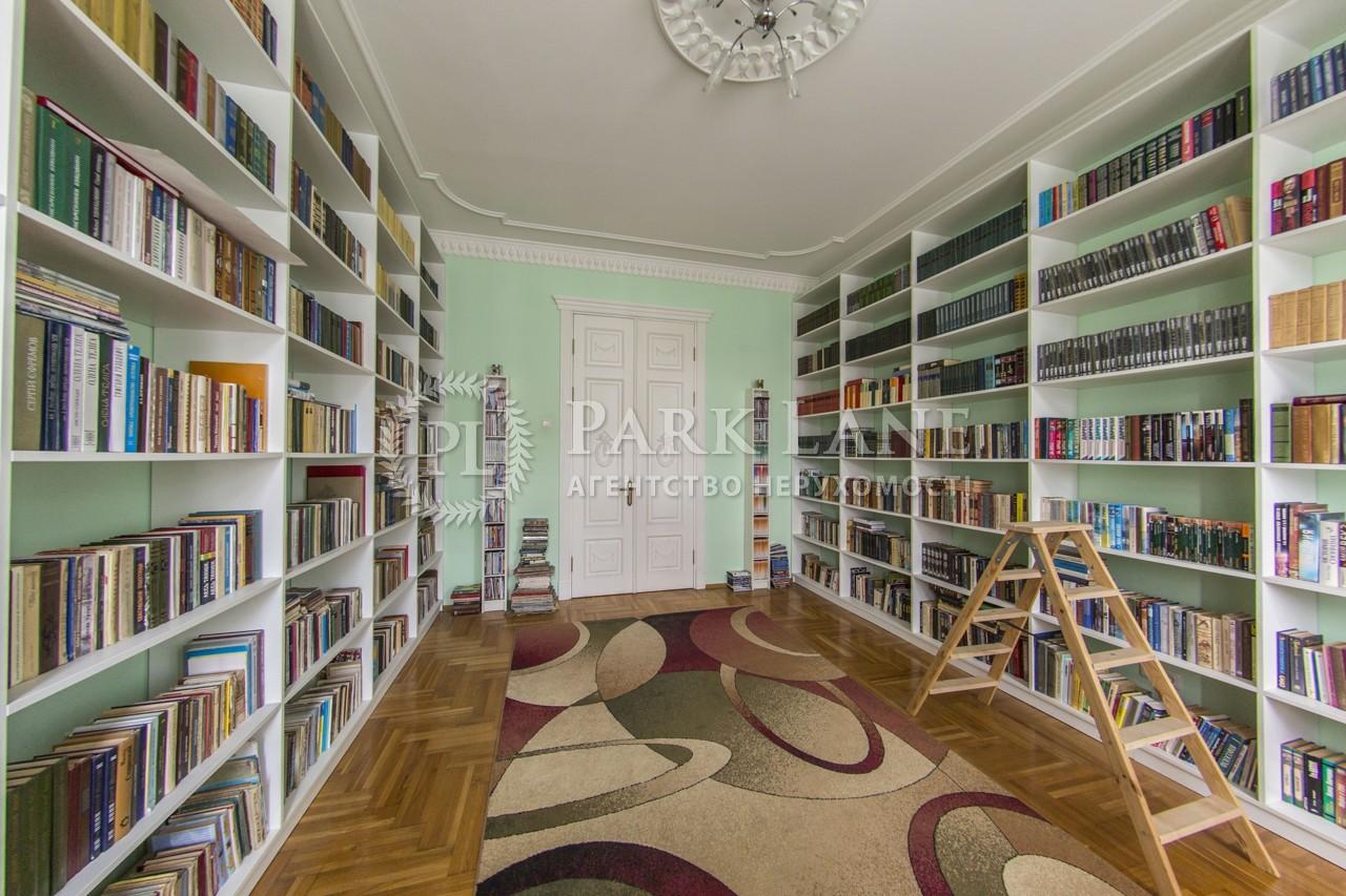 Квартира N-18280, Саксаганского, 48, Киев - Фото 9