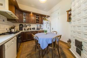 Квартира N-18280, Саксаганского, 48, Киев - Фото 12