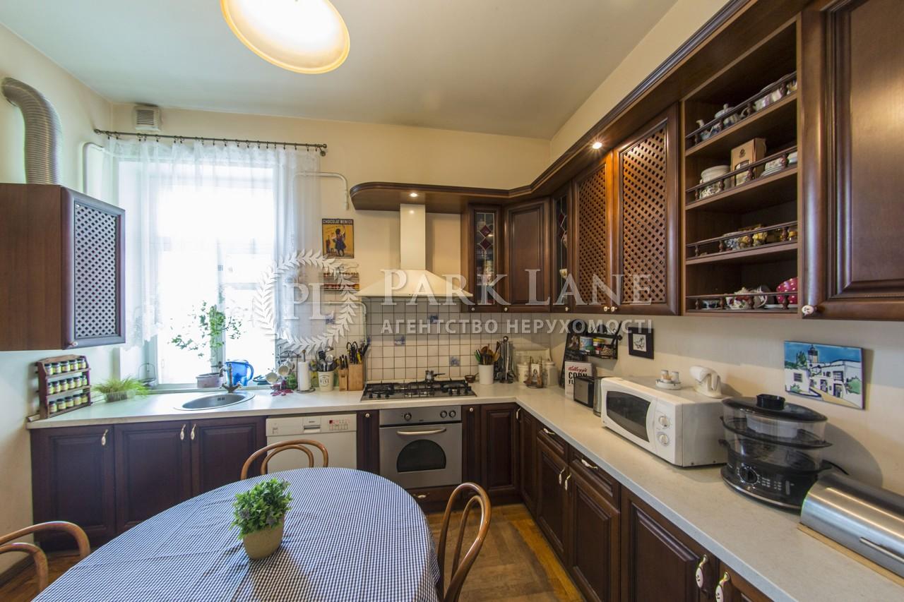 Квартира N-18280, Саксаганского, 48, Киев - Фото 14