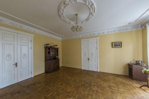 Квартира N-18280, Саксаганского, 48, Киев - Фото 6