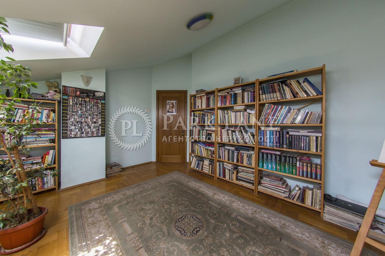 Квартира N-18280, Саксаганского, 48, Киев - Фото 17