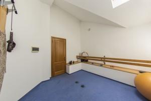 Квартира N-18280, Саксаганского, 48, Киев - Фото 31