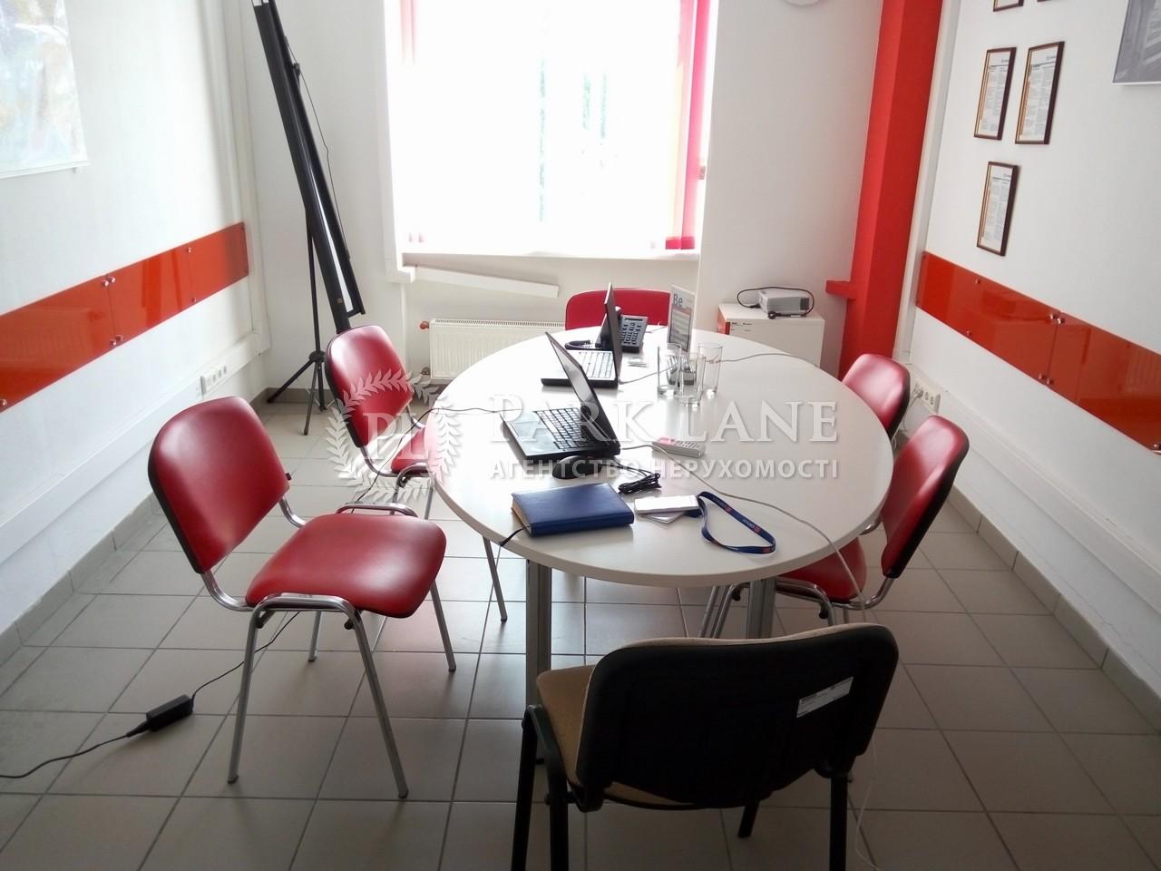 Нежилое помещение, R-9565, Белогородка - Фото 2