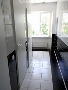 Нежилое помещение, R-9565, Белогородка - Фото 3