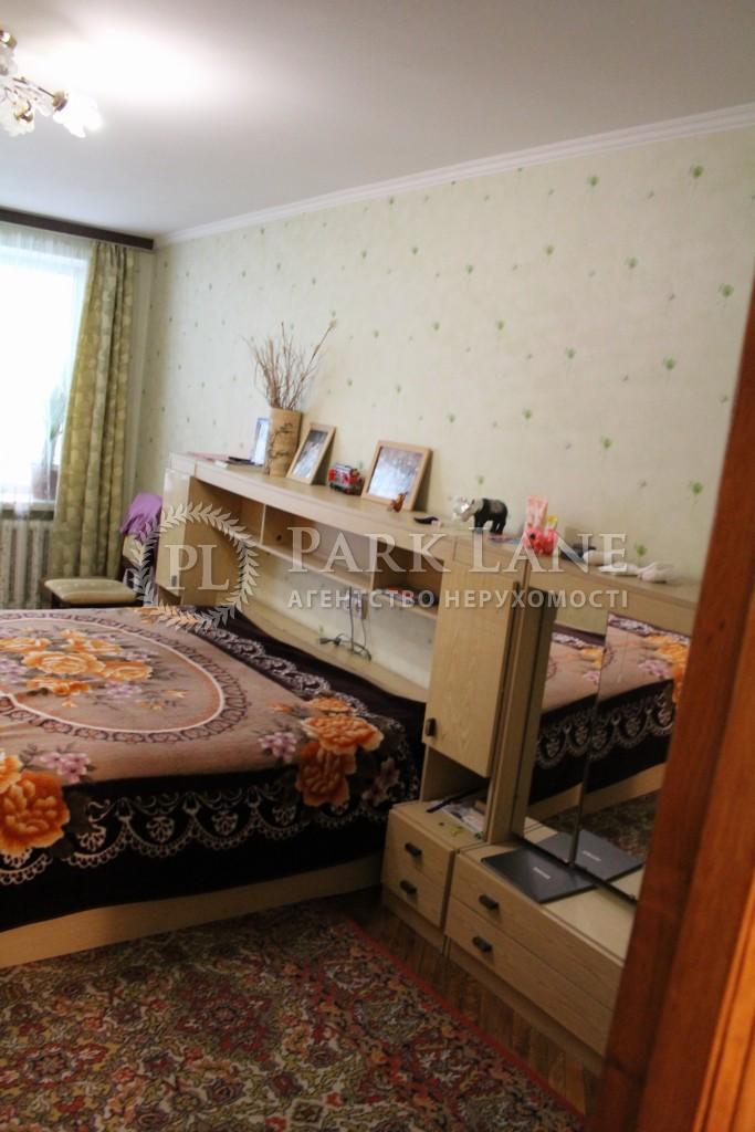 Нежитлове приміщення, вул. Предславинська, Київ, R-9289 - Фото 6