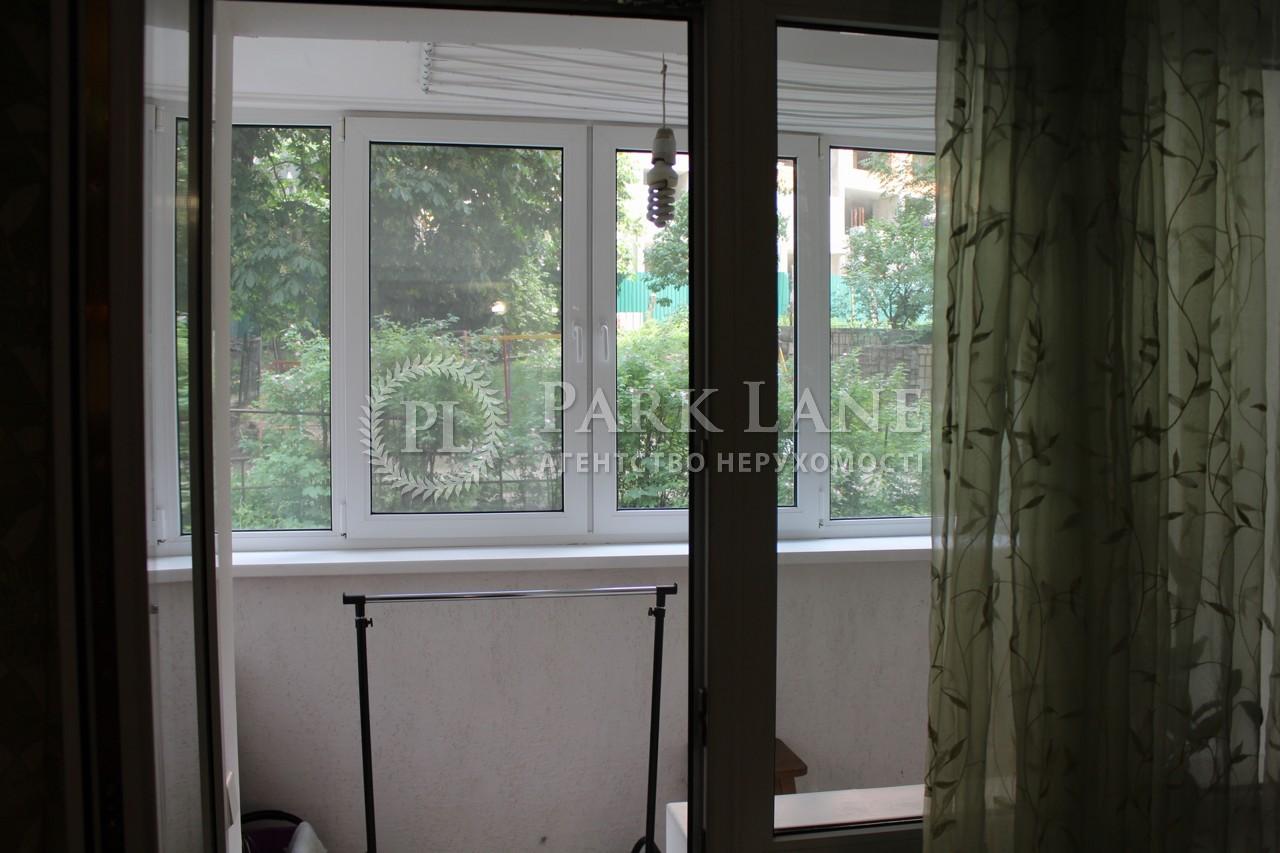Нежитлове приміщення, вул. Предславинська, Київ, R-9289 - Фото 23