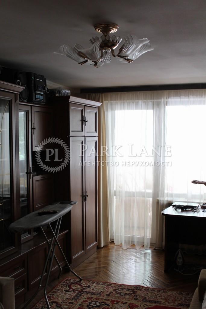 Нежитлове приміщення, вул. Предславинська, Київ, R-9289 - Фото 4