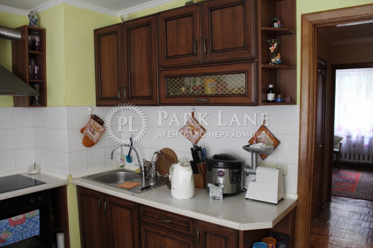 Нежитлове приміщення, вул. Предславинська, Київ, R-9289 - Фото 13