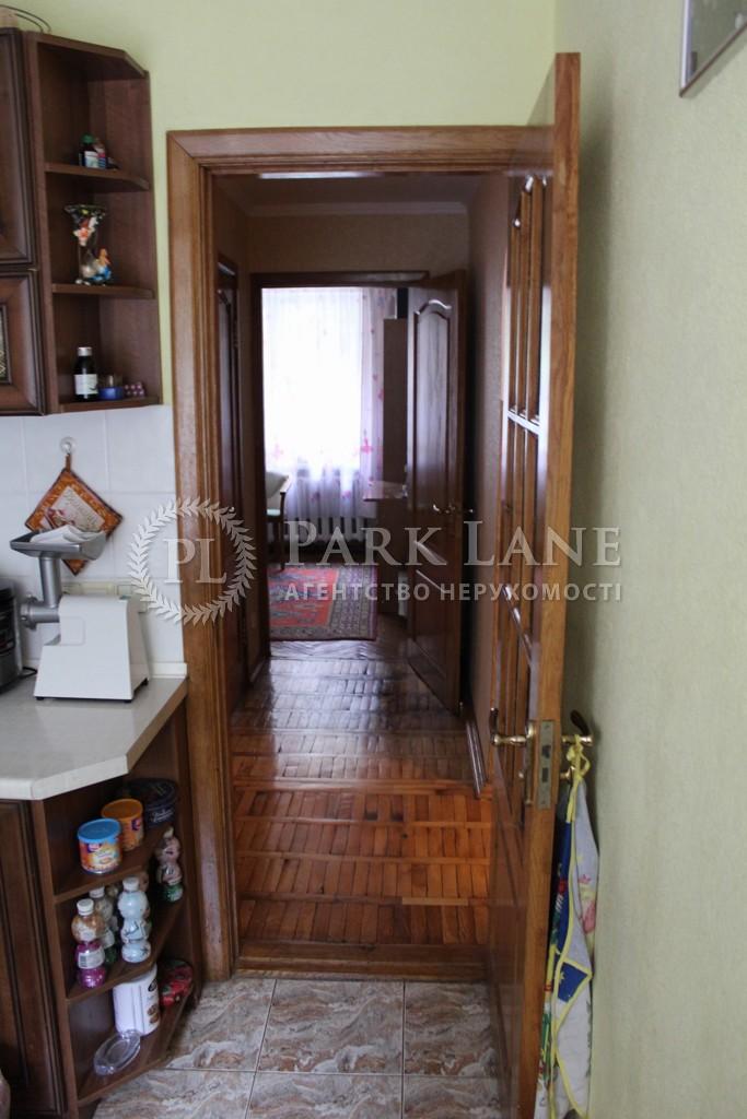 Нежитлове приміщення, вул. Предславинська, Київ, R-9289 - Фото 14