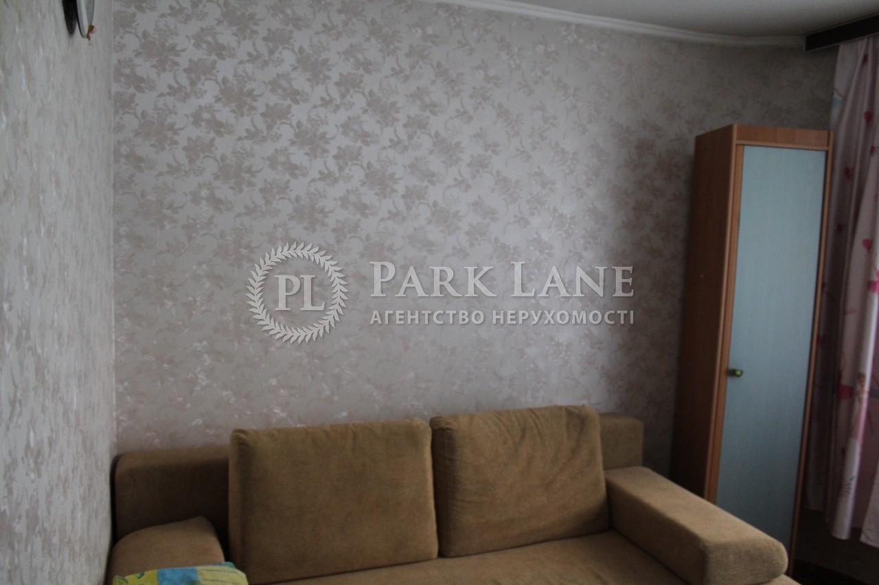 Нежитлове приміщення, вул. Предславинська, Київ, R-9289 - Фото 3
