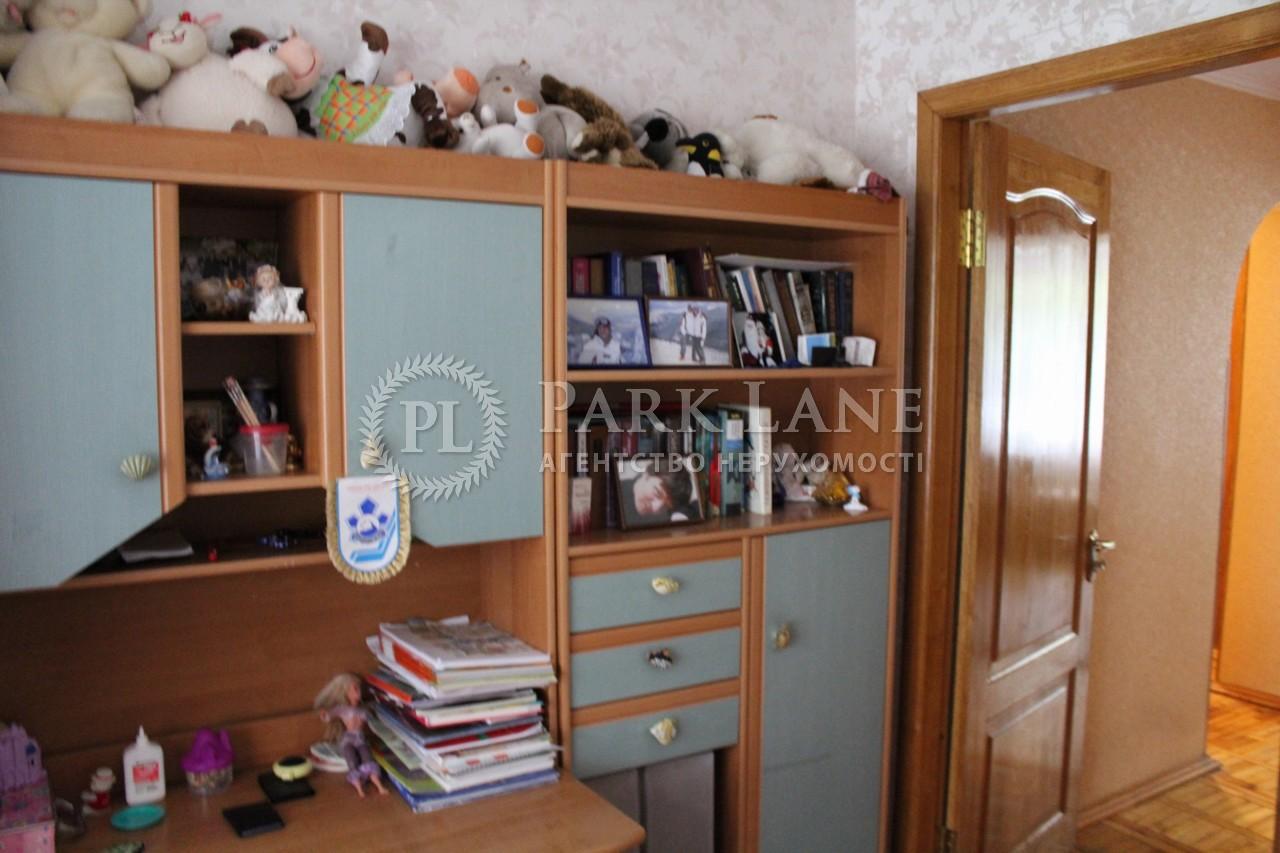 Нежитлове приміщення, вул. Предславинська, Київ, R-9289 - Фото 9