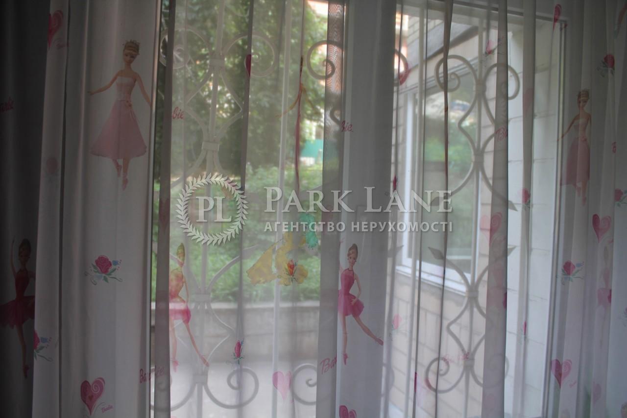 Нежитлове приміщення, вул. Предславинська, Київ, R-9289 - Фото 24