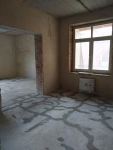 Квартира L-24472, Протасов Яр, 8, Киев - Фото 17