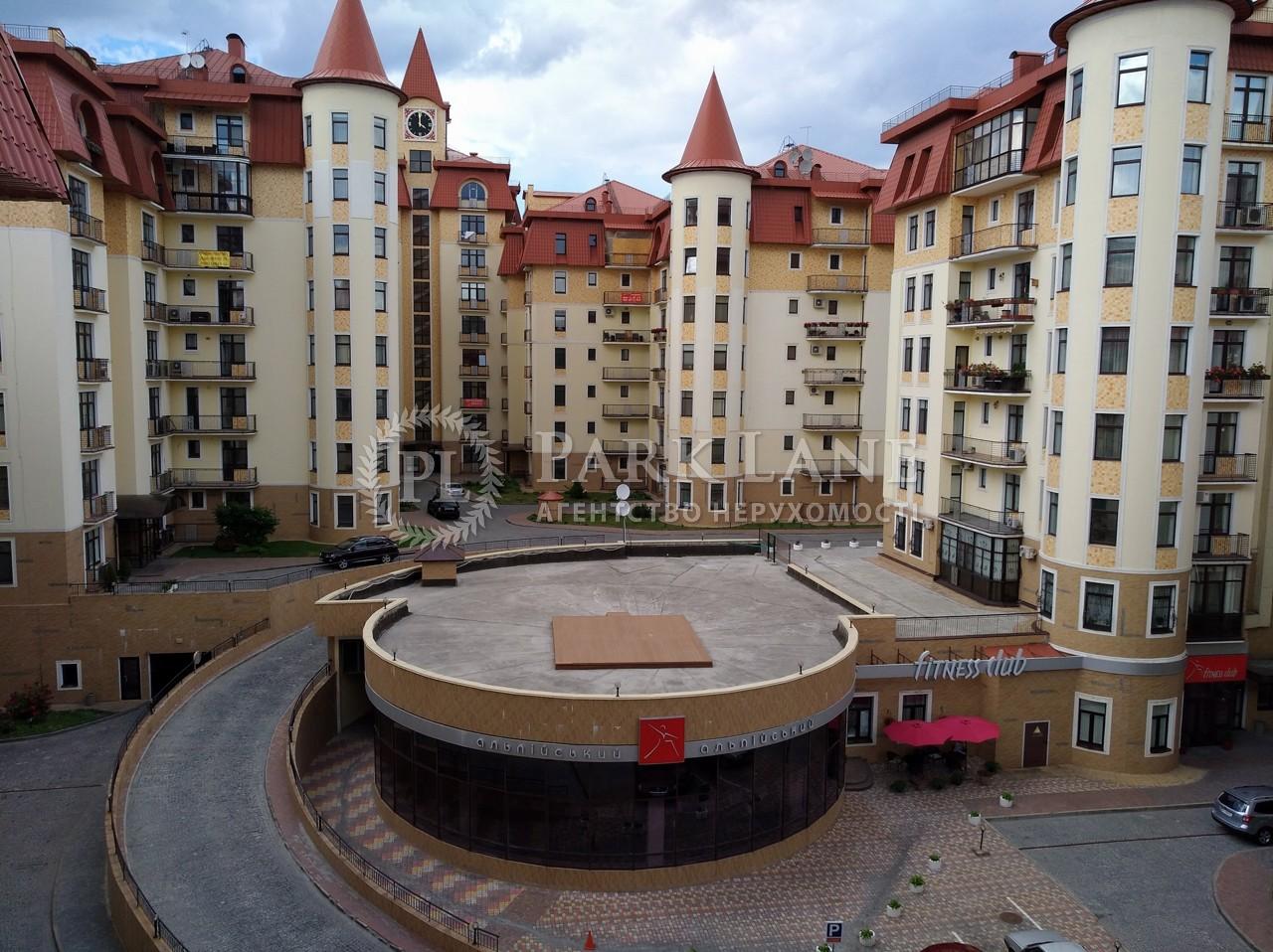 Квартира L-24472, Протасов Яр, 8, Киев - Фото 30