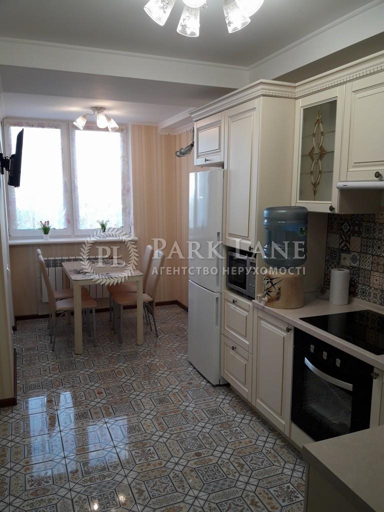 Квартира Победы просп., 89а, Киев, R-6979 - Фото 16