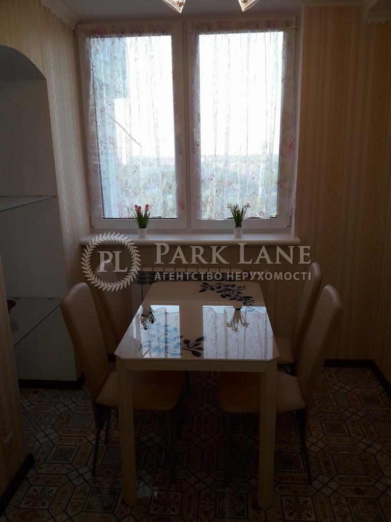 Квартира Победы просп., 89а, Киев, R-6979 - Фото 19