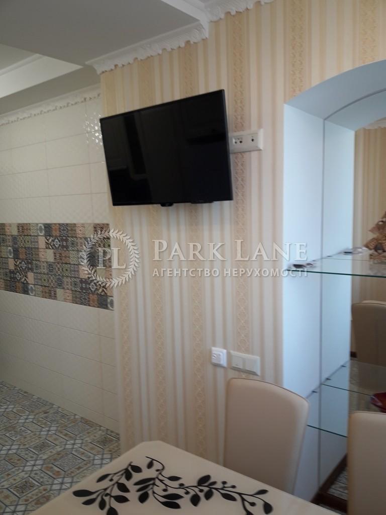 Квартира Победы просп., 89а, Киев, R-6979 - Фото 18