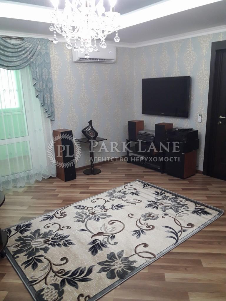 Квартира Победы просп., 89а, Киев, R-6979 - Фото 12
