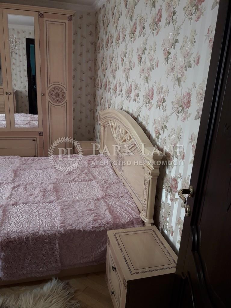 Квартира Победы просп., 89а, Киев, R-6979 - Фото 4