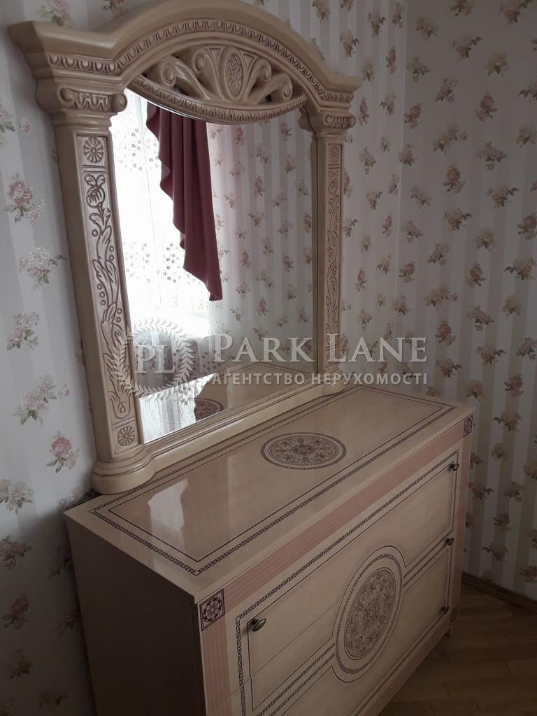 Квартира Победы просп., 89а, Киев, R-6979 - Фото 7