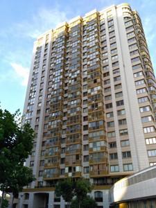 Квартира B-85426, Голосеевский проспект (40-летия Октября просп.), 58, Киев - Фото 5