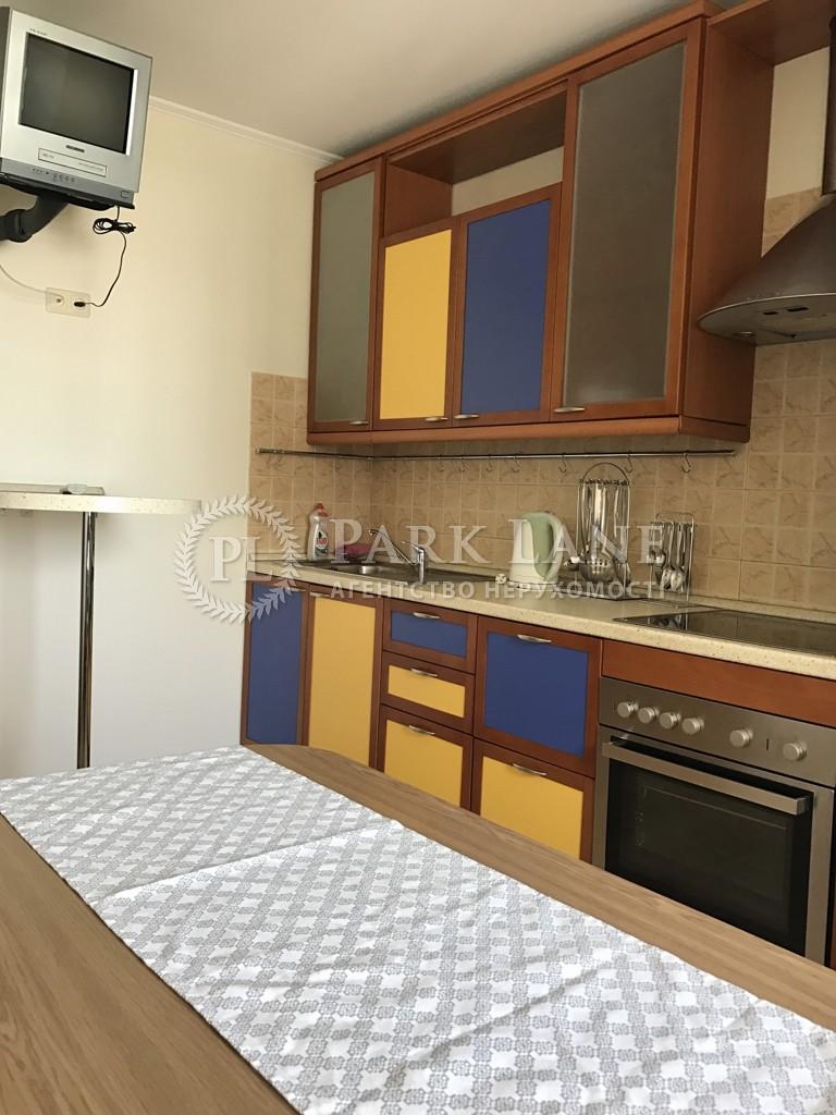 Квартира Святошинская пл., 1, Киев, R-9641 - Фото 10