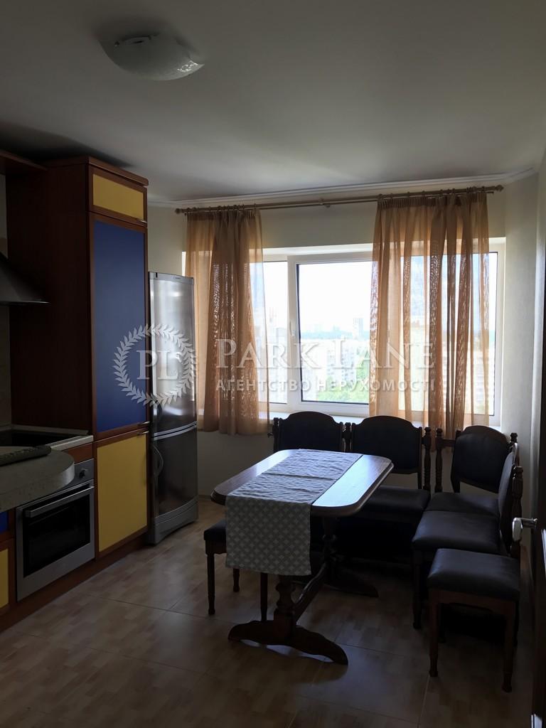 Квартира Святошинская пл., 1, Киев, R-9641 - Фото 11