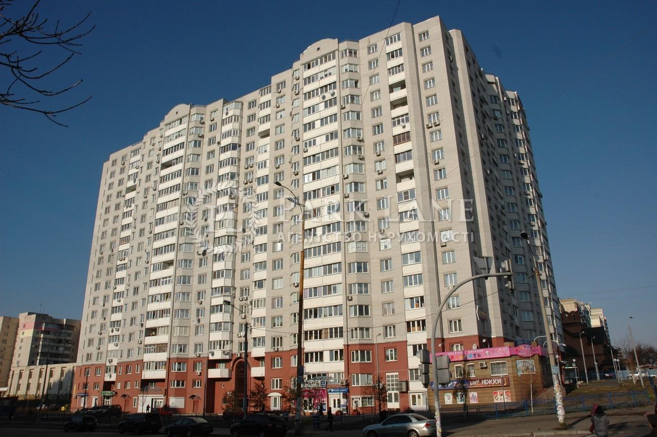 Квартира ул. Прилужная, 4/15, Киев, B-89391 - Фото 1