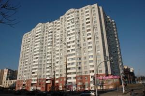 Квартира L-4654, Прилужная, 4/15, Киев - Фото 1